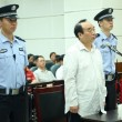 Chinese official in sex tape scandal jailed for bribery