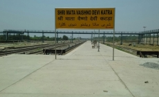 Now Andaman Express to go up to Vaishno Devi base camp