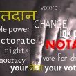 Vote Jammu Kashmir elections