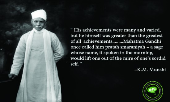 Madan mohan malviya essay in english