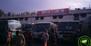 Dy. CM for fast track completion of Jammu Bus Stand modernization project