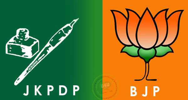 Jammu Kashmir News | Under pressure from the high command, the Jammu BJP ministers are preparing list of their achievements to be showcased