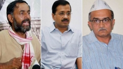 Yogendra Yadav, Prashant Bhushan sacked from AAP National Executive
