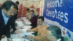 Registeration for Amarnath Yatra starts