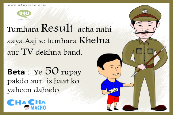 Chacha Macho - When police fails to control the situation