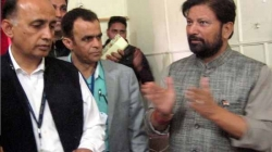 Similar infrastructure for AIIMS to be established in Jammu, Kashmir: Lal Singh