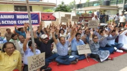 Jammu Media Joint Action Committee stages protest demanding 24×7 Satellite Duggar Channel