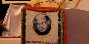 Pictures of Prime Minister Modi attending function of Birth Centenary of Late Shri Giridhari Lal Dogra