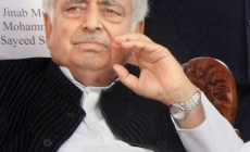 CM's commitments reviewed at Anantnag
