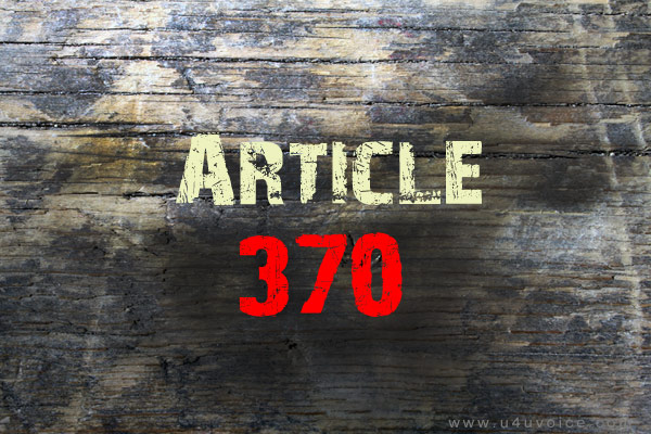 Jammu Kashmir | The PDP-BJP government ruling in the state is likely to submit a draft before Supreme Court today on Articles 370 & 35A.