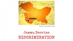 Will unending discrimination with Jammu migrants end with 'Agenda of Alliance' Govt