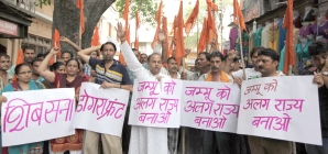People tired of leadership which promises to Jammu delivers in Kashmir