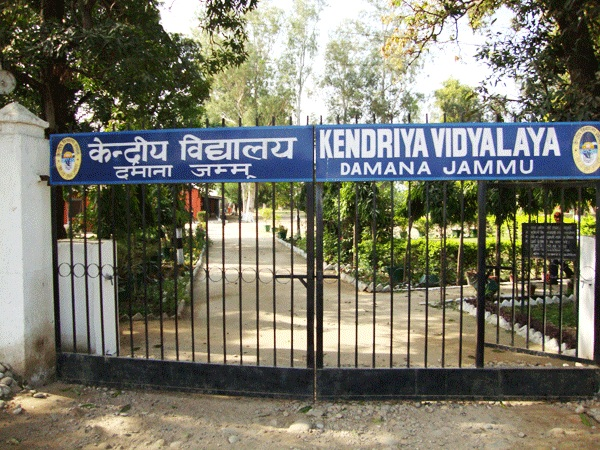 kendriya vidyalaya the best among schools Kendriya vidyalaya, ongc chandkheda was established in year 1992  to  pursue excellence and set the pace in the field of school education 3 to initiate .
